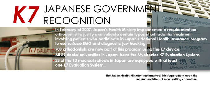 K7 Japanese Recognition by Government