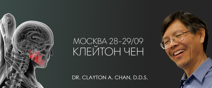 Dr. Clayton Chan in Moscow 2018